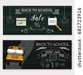 set of black chalkboard banners ...   Shutterstock .eps vector #681723916
