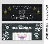 set of black chalkboard banners ... | Shutterstock .eps vector #681723925