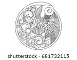 mandala indian pattern paisley... | Shutterstock .eps vector #681732115