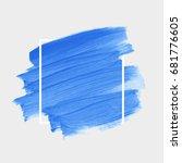 logo brush painted acrylic... | Shutterstock .eps vector #681776605