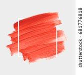 logo brush painted acrylic... | Shutterstock .eps vector #681776818