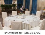 decorations of the wedding hall | Shutterstock . vector #681781702