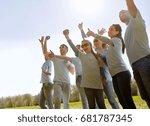 volunteering  charity and... | Shutterstock . vector #681787345