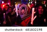 montreal  canada   december 31  ... | Shutterstock . vector #681832198