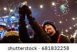 montreal  canada   december 31  ...   Shutterstock . vector #681832258