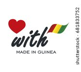love with made in guinea logo... | Shutterstock .eps vector #681833752
