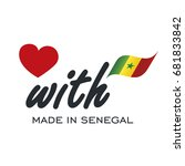 love with made in senegal logo... | Shutterstock .eps vector #681833842