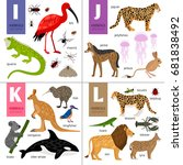 alphabet vector design with... | Shutterstock .eps vector #681838492