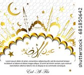 eid al adha greeting cards ... | Shutterstock .eps vector #681850642