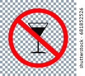 no drinks on transparent... | Shutterstock .eps vector #681852526