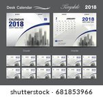 set desk calendar 2018 template ... | Shutterstock .eps vector #681853966