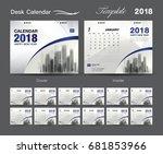set desk calendar 2018 template ... | Shutterstock .eps vector #681853966