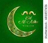 eid al adha   Shutterstock .eps vector #681857656