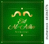 eid al adha   Shutterstock .eps vector #681863776