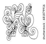 zentangle stylized alphabet.... | Shutterstock .eps vector #681879916