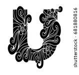 zentangle stylized alphabet.... | Shutterstock .eps vector #681880816