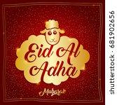 eid al adha   Shutterstock .eps vector #681902656