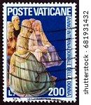 vatican city   circa 1975  a...   Shutterstock . vector #681931432