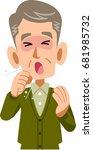 illness male senior citizen ... | Shutterstock .eps vector #681985732