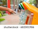 selective focus hand throwing... | Shutterstock . vector #682001986