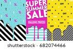 super summer sale modern banner ... | Shutterstock .eps vector #682074466
