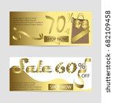 set of stylish horizontal... | Shutterstock .eps vector #682109458