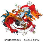 hand drawn dragon and koi fish... | Shutterstock .eps vector #682115542