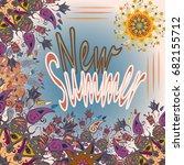 new summer   zentangle inspired ... | Shutterstock .eps vector #682155712