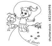 kid jumping rope cartoon ...   Shutterstock .eps vector #682166998
