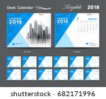 set blue desk calendar 2018... | Shutterstock .eps vector #682171996