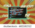 concept of web programming... | Shutterstock .eps vector #682181512
