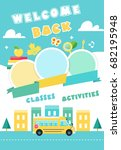 back to school poster or banner.... | Shutterstock .eps vector #682195948