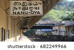 nanu oya train station sri lanka | Shutterstock . vector #682249966
