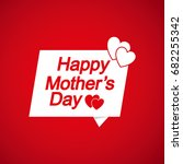 mother's day. red background | Shutterstock . vector #682255342