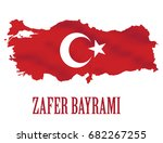 republic of turkey national... | Shutterstock .eps vector #682267255