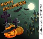 happy halloween background ... | Shutterstock .eps vector #682333288