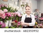 Beautiful Young Florist In...