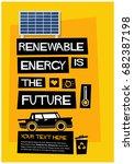 renewable energy is the future... | Shutterstock .eps vector #682387198