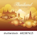 Thailand Amazing Thai...