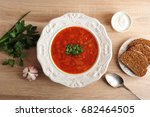 soup in a bowl with dill  sour... | Shutterstock . vector #682464505