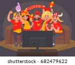fans watching the live... | Shutterstock .eps vector #682479622