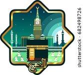 kaaba in saudi arabia   mecca... | Shutterstock .eps vector #682498726
