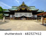 Stock photo yasukuni shrine shrine for japanese army especially those in second world war wooden shinto 682527412
