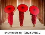 myanmar novice monk walking... | Shutterstock . vector #682529812