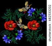 embroidery red roses  flowers.... | Shutterstock .eps vector #682533202