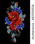 embroidered folk ornament of...   Shutterstock .eps vector #682533526