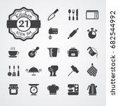 kitchen icon set flat style... | Shutterstock .eps vector #682544992