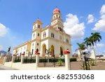 Basilica Del Cobre Near...