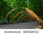 russia  moscow  july 14  2017.... | Shutterstock . vector #682564312