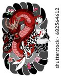 hand drawn dragon and koi fish... | Shutterstock .eps vector #682564612